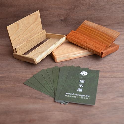 一郎木創|無垢名片盒