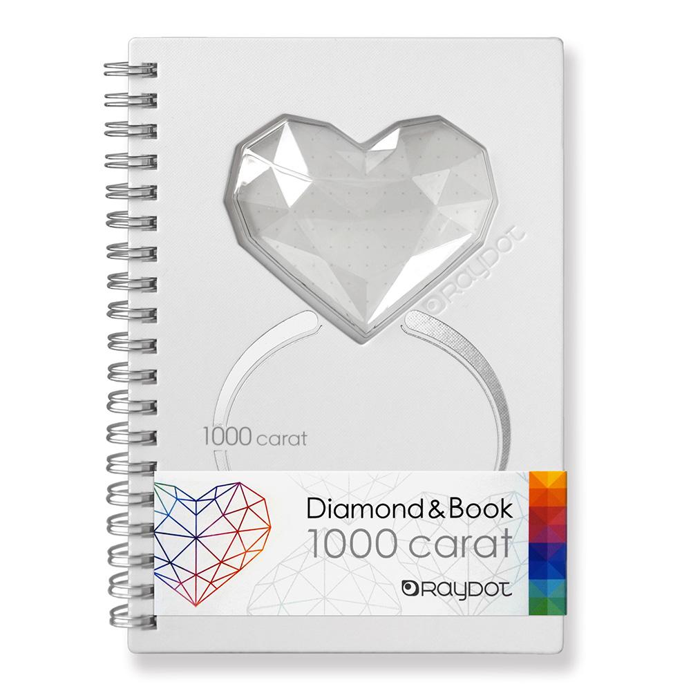 RayDot   鑽石筆記本 ( 珍珠白)