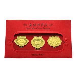 yeduo|金鎖片書籤(三入裝)
