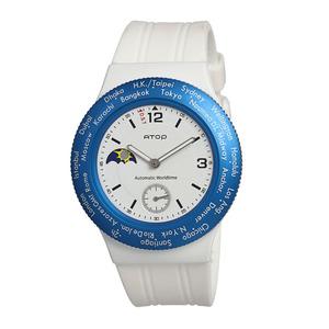 ATOP|世界時區腕錶-24時區運動系列(白藍)