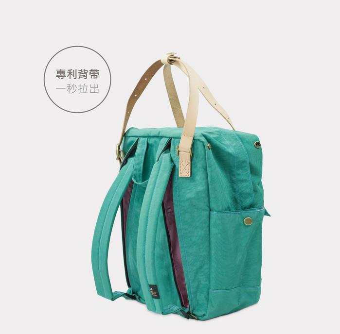 DYDASH|3way3用手提/肩背/後背包/媽媽包-尼斯湖水綠