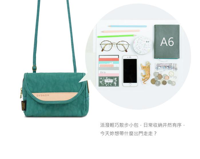 【隨身散步包】DYDASH x 隨身散步小包(散步尼斯湖水綠)