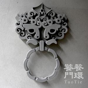 KOAN+|饕餮門環 TaoTie (灰)