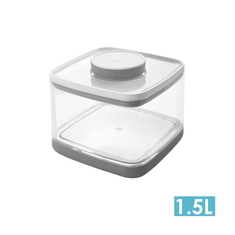 ANKOMN| Everlock 密封保鮮盒 1.5 公升