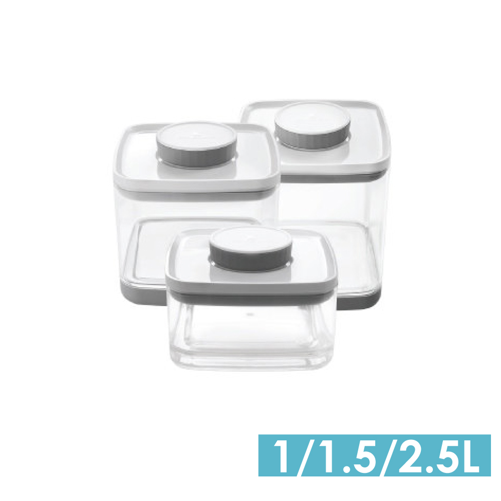 ANKOMN| Everlock 密封保鮮盒 1+ 1.5 +  2.5公升 (組合 )