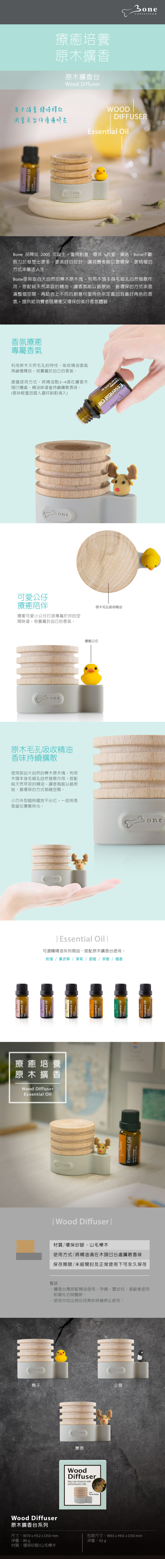 (複製)Bone|Cup Lid 水杯蓋 - 麋鹿
