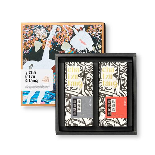 茶籽堂 錦葵&荷葉-豐盈柔嫩髮身呵護版畫雙入-禮盒