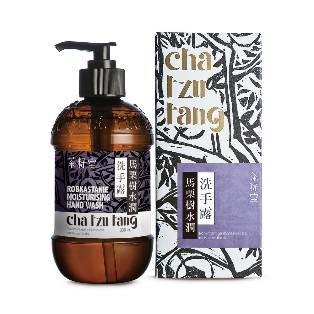 茶籽堂|馬栗樹水潤洗手露&補充包