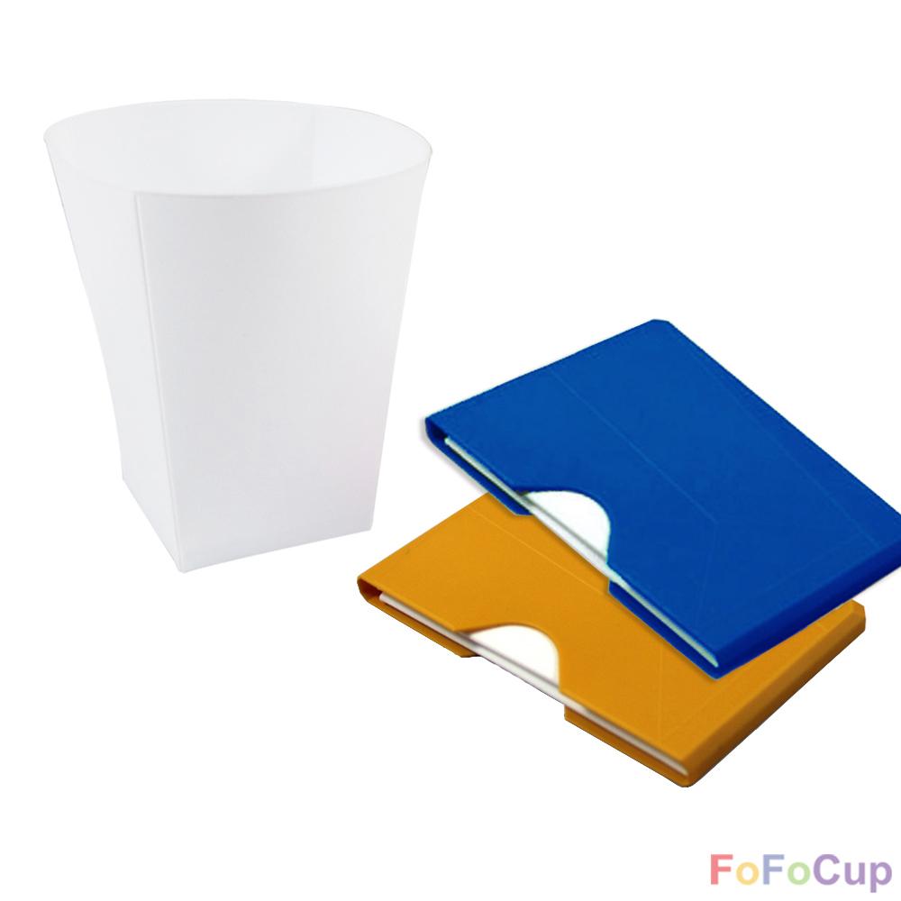 FOFOCUP折折杯|台灣創意杯身可折8oz折折杯-黃+藍各1入
