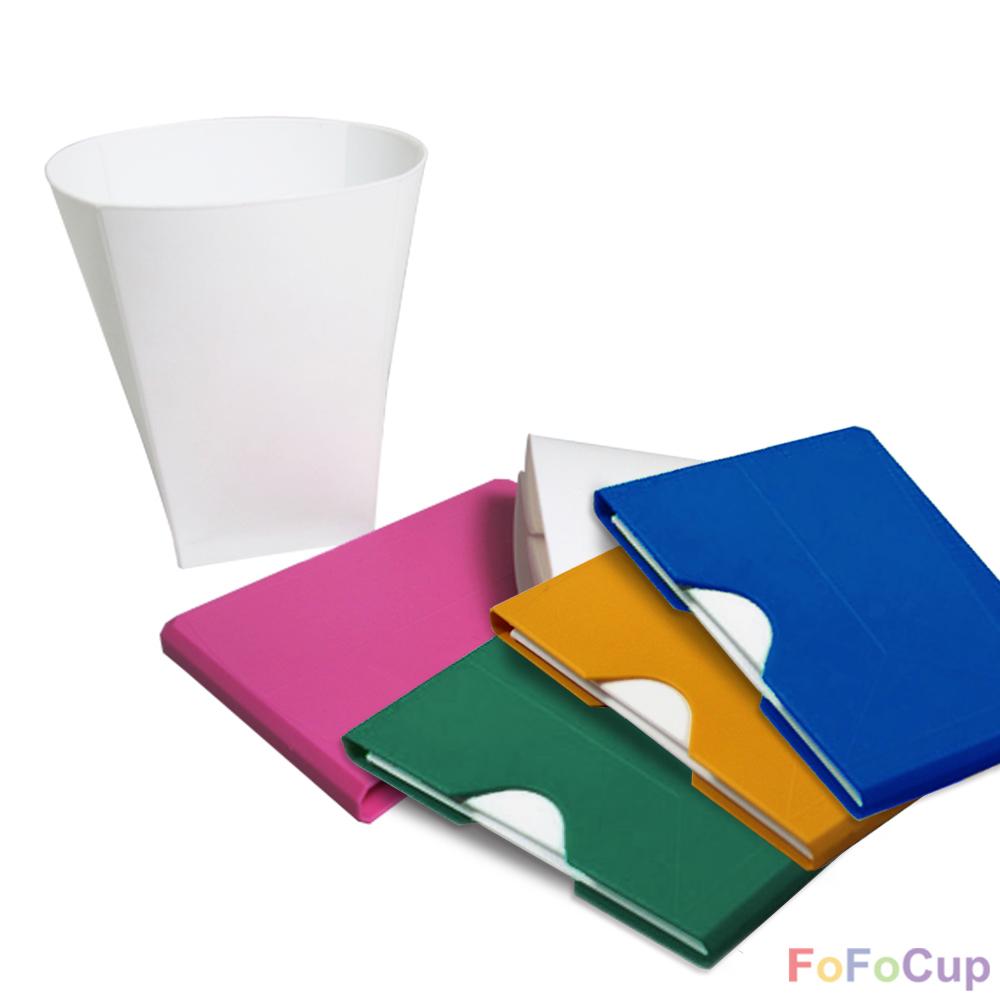 FOFOCUP折折杯 台灣創意杯身可折8oz折折杯-粉+藍+綠+黃 各1入