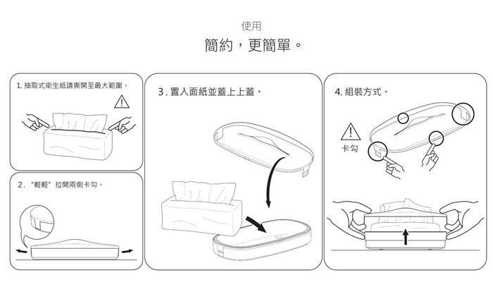 (複製)GeckoDesign|伸縮面紙盒(星空黑)