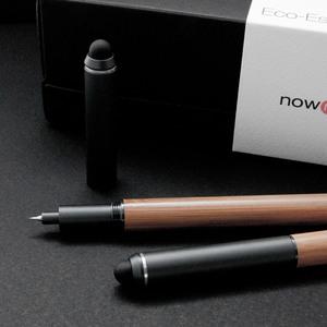 now&then|ECO竹系列-書寫觸控兩用筆-中性筆+自動鉛筆組(黑色)