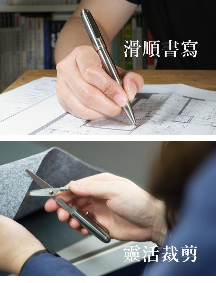 【集購】mininch|Xcissor Pen 剪刀筆全配版 (含筆刀)