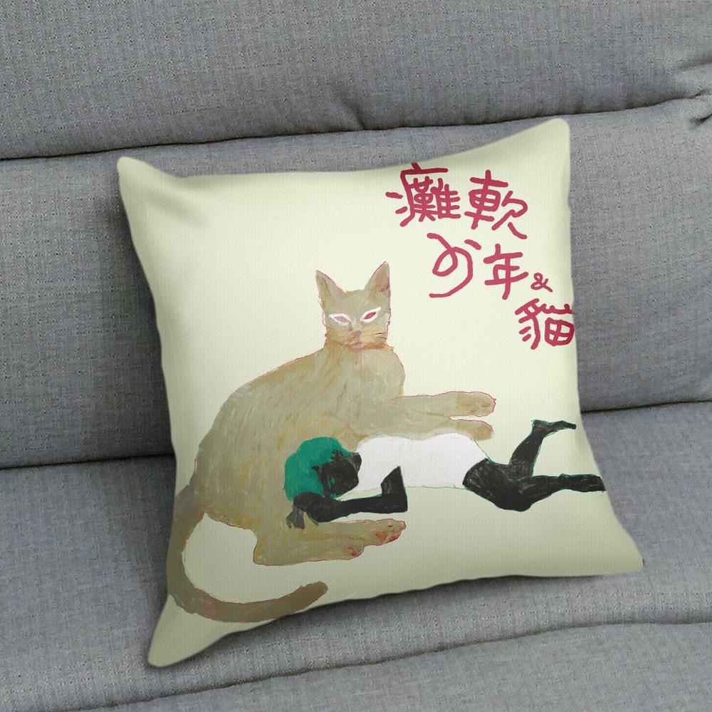 UMade|藝術家創作抱枕 - 癱軟少年&貓 - 劉宜其 61Chi (48x48cm)