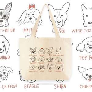 UMade 藝術家創作大托特 - 和狗狗的甜蜜生活 Sweet life with cute doggies! - Naho Ogawa