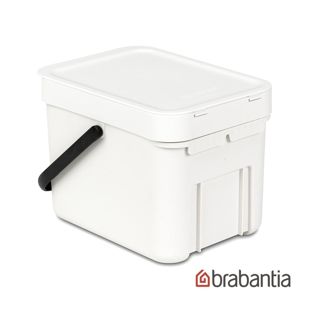 Brabantia 多功能餐廚置物桶6L-白色