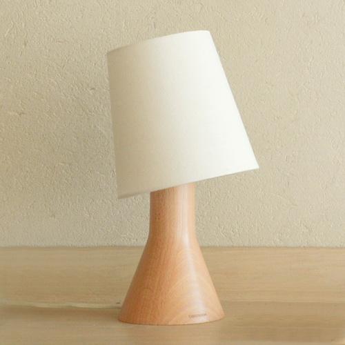 Beladesign│ 大燒杯 實木檯燈