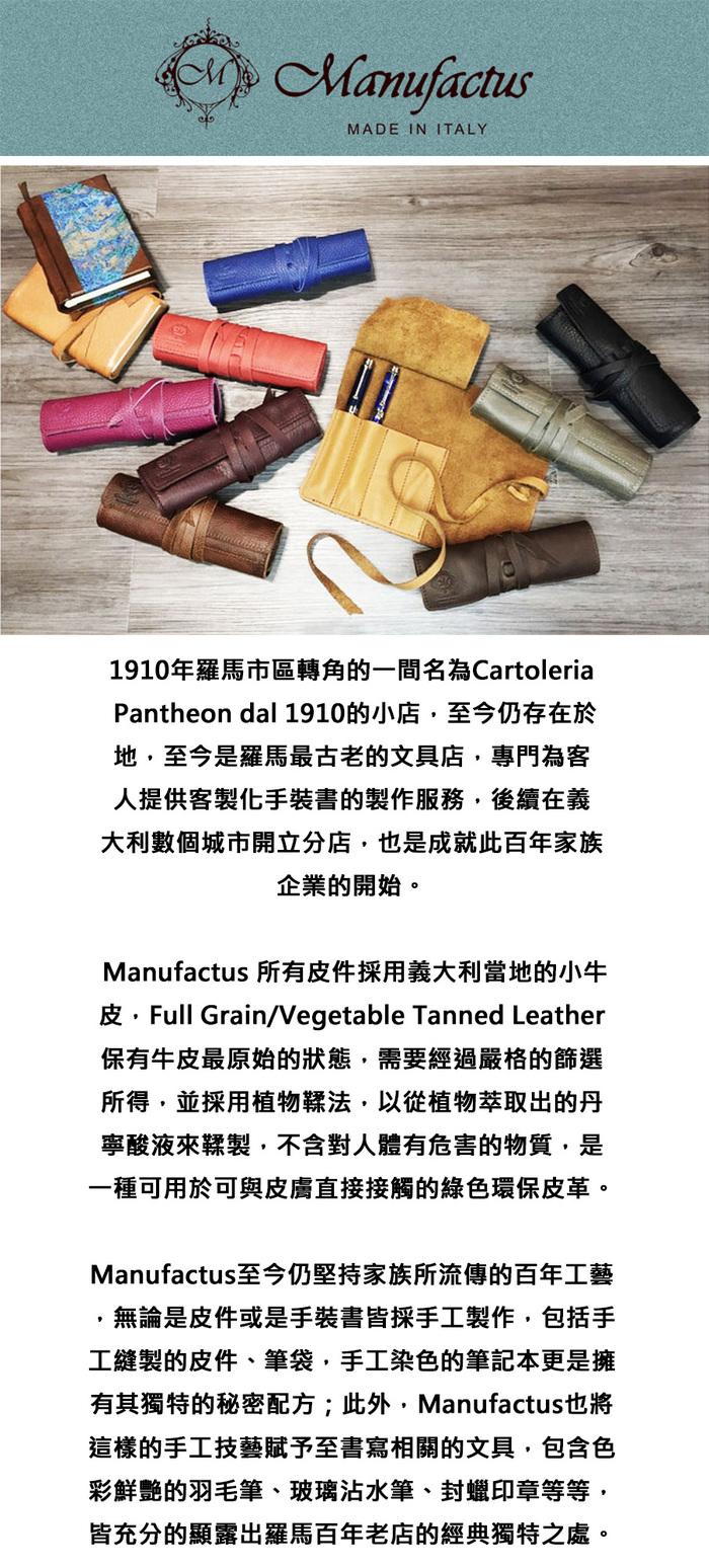 Manufactus │ 義大利皮革筆袋-4格裝(藍/紅/酒紅/紫紅) - E495