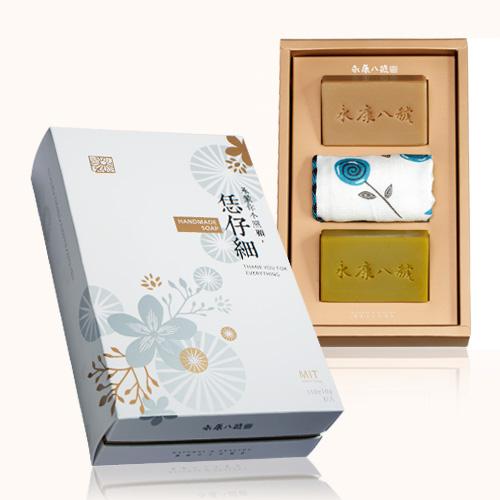 永康八號|淨膚方巾禮盒 C款 / 艾草香茅永康皂、深層潔淨皂、質感方巾