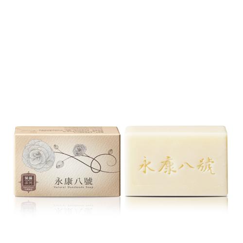 永康八號|保濕系列-玫瑰天竺葵手工皂 / 天然精油 適合乾性、一般肌膚使用