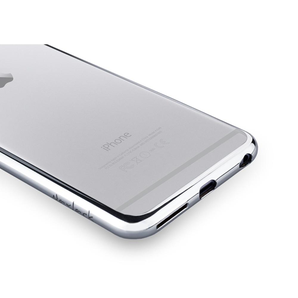 Navjack|iPhone 6 Plus / 6s Plus 金屬光透感保護軟蓋(亮銀色)