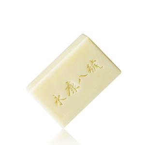 永康八號 淨膚系列-薰衣草手工皂 / 平衡油脂分泌 適合混合性、輕油性肌膚使用