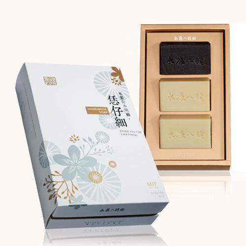 永康八號|頂級安敏呵護禮盒 / 德國甘菊皂、羅馬甘菊皂、永康嬰兒皂
