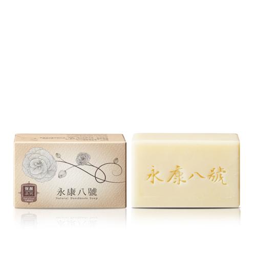 永康八號 保濕系列-無香保濕皂 / 適合乾性、一般性肌膚使用