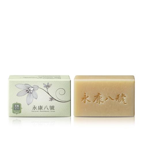 永康八號|安敏系列-永康嬰兒手工皂 / 脆嫩肌膚 適合敏感性、乾性及一般性肌膚使用