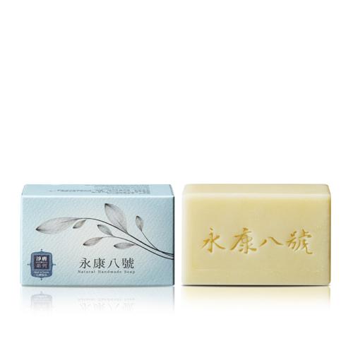 永康八號|淨膚系列-涼皂 / 適合混合性、一般性肌膚使用