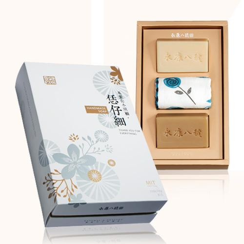 永康八號 淨膚方巾禮盒 A款 / 薰衣草皂、艾草香茅永康皂、質感方巾