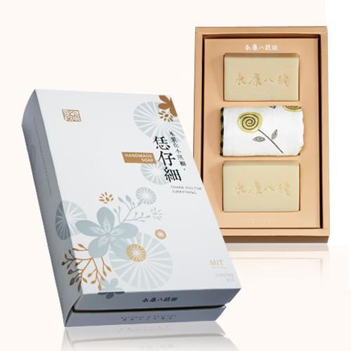 永康八號|彌月方巾禮盒 / 永康嬰兒皂、無香保濕皂、質感方巾