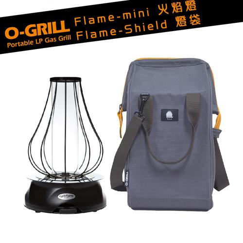 O-Grill| 配件包套組G ( Flame-Shield 燈袋+Cyclo Flame mini 火焰燈)