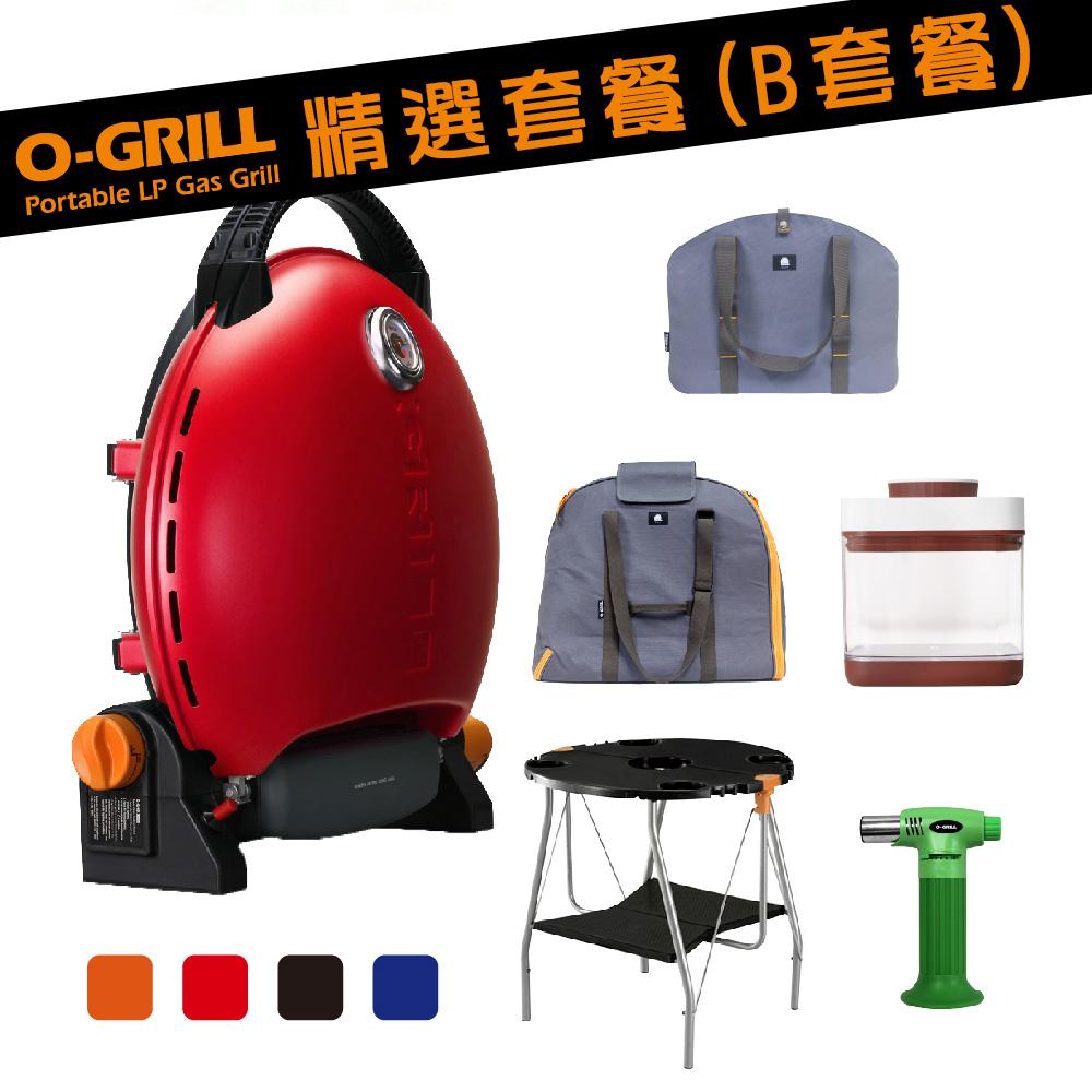 O-Grill|3000T 美式時尚可攜式瓦斯烤肉爐(橘/紅/藍/黑)  精選套餐 (B套餐)