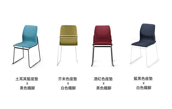 viithe|Match 合契餐椅(芥末色座墊x白色鐵腳)