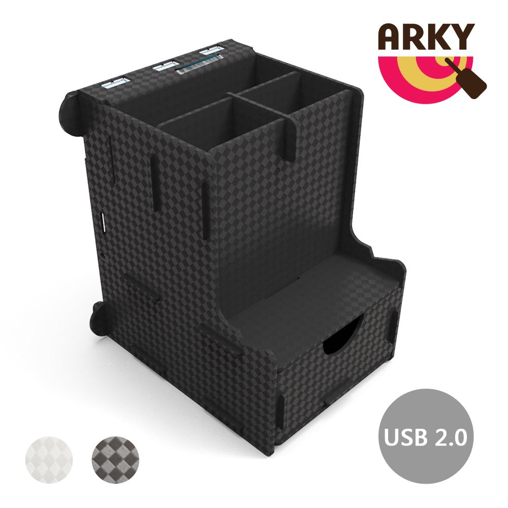 【集購】ARKY|Hub&Box 集線巧拼盒(USB2.0)