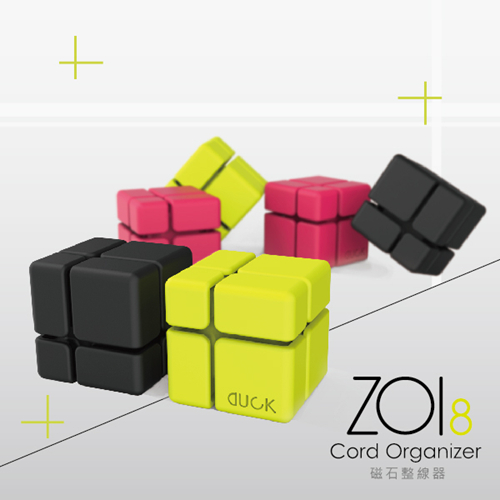 Duckimage ZOI 8 Cord Organizer 磁石整線器 - 三盒組