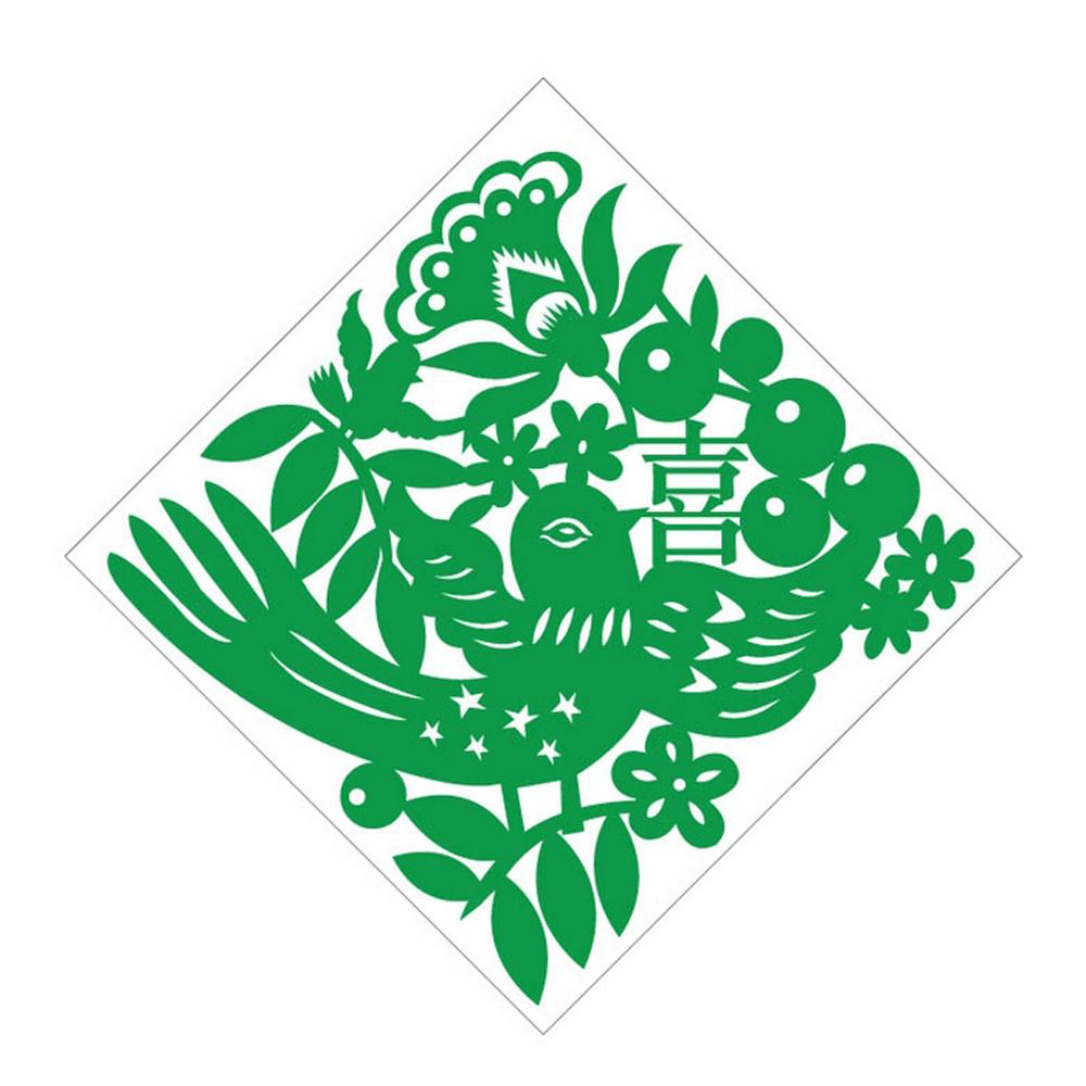 島民 剪紙靜電貼 - 喜 / 中