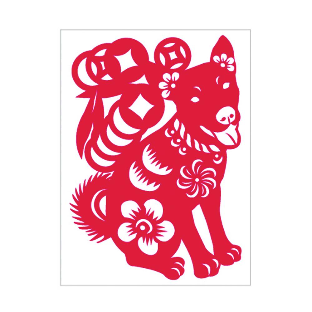 島民|剪紙靜電貼 - 來福 / 小(3張)