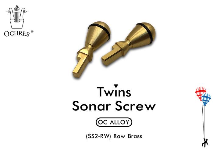 美國OCHRES MUSIC品牌 │ 薩克斯風專用聲納螺絲 (雙胞胎版) 裸銅款