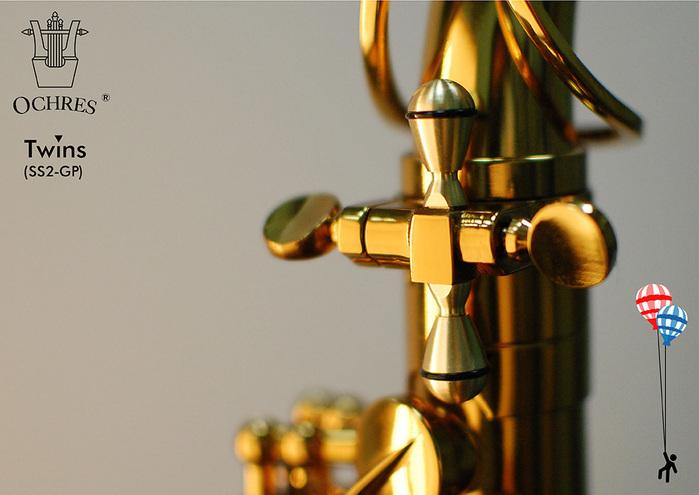 美國OCHRES MUSIC品牌 │ 薩克斯風專用聲納螺絲 (雙胞胎版) 24K鍍金款