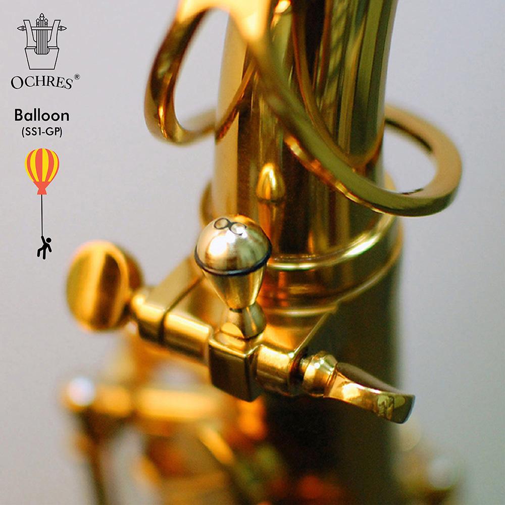 美國OCHRES MUSIC品牌 │ 薩克斯風專用聲納螺絲(熱氣球版) 24K鍍金款