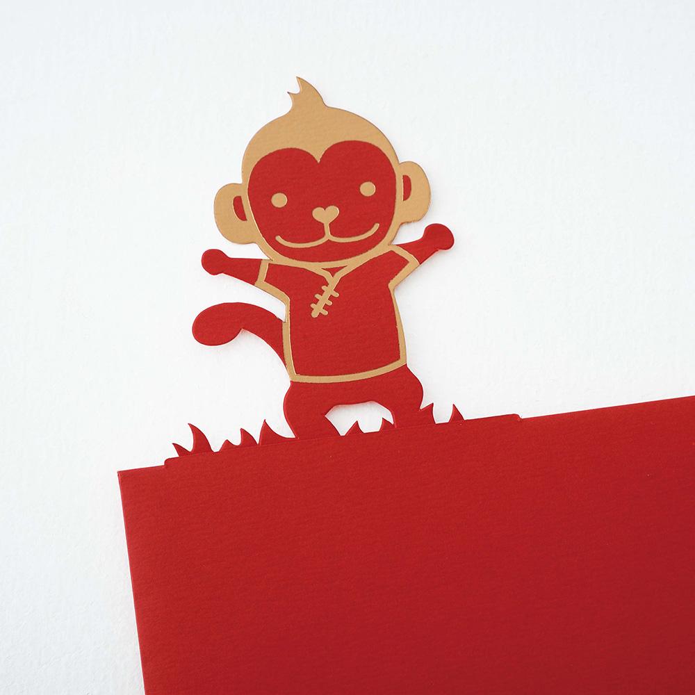 FUN ll|星期猴很忙紅包禮袋