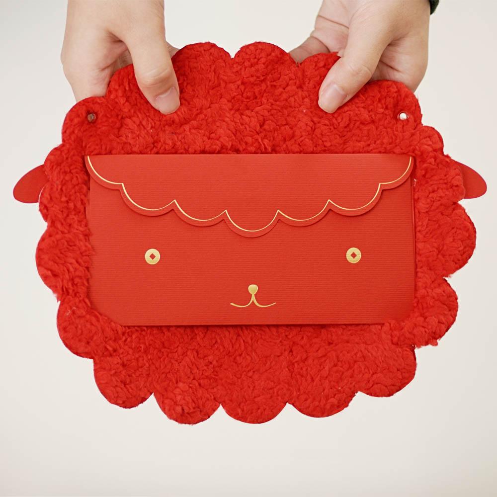 FUN ll 一頭羊紅包禮袋 (此為2015年商品)