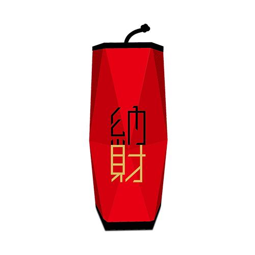 FUN ll|迎春接福+聚氣納財炮飾 (3入/組)