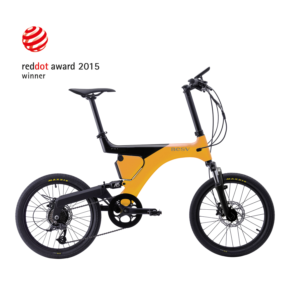 BESV|PS1智慧動能自行車(黃)