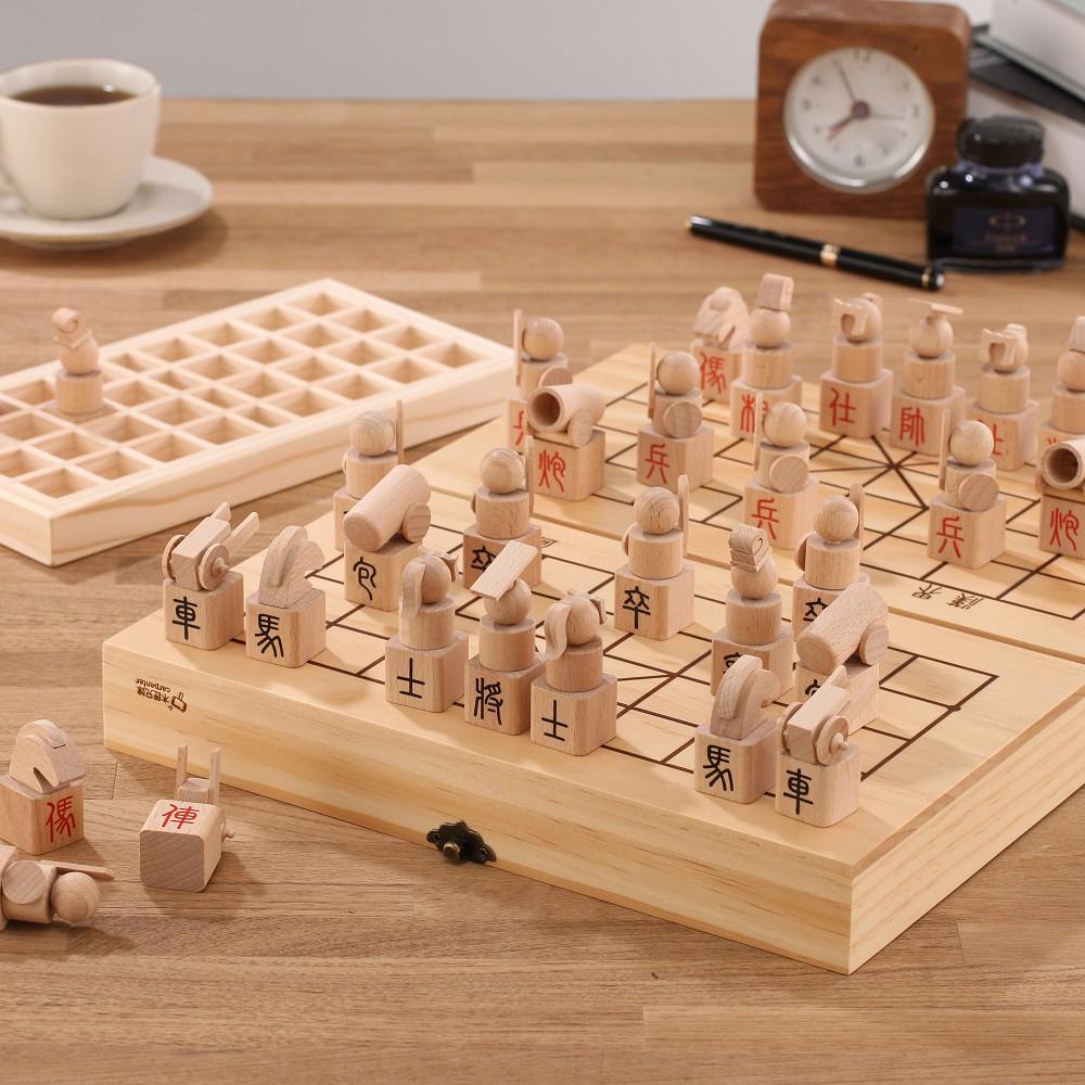 木匠兄妹 立體象棋