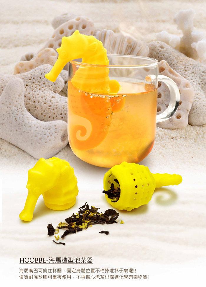 HOOBBE|海馬造型泡茶器-2入50