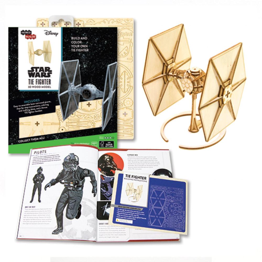 TEAM GREEN│木質3D拼圖-鈦戰機