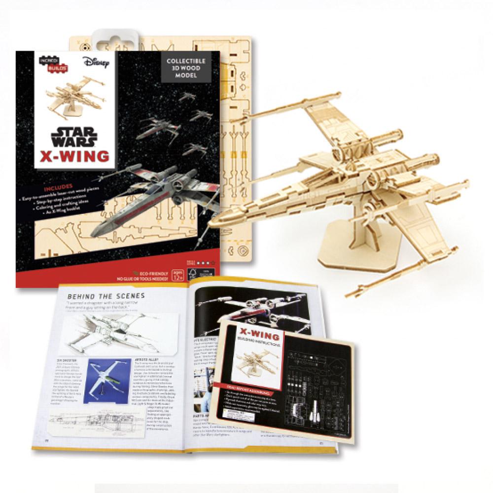TEAM GREEN│木質3D拼圖-星際大戰 X 翼戰機